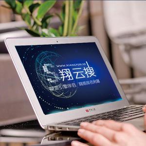 网站B2B推广软件